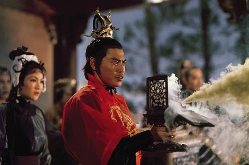 Lo Kung Yuan Chinese Poems Of The Tang And Sung Dynasties